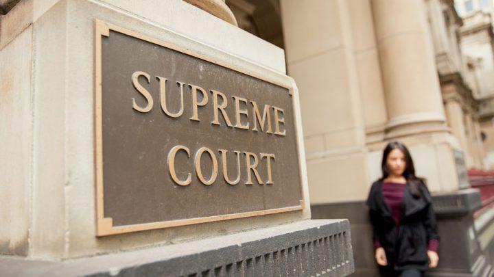 Supreme court pillar