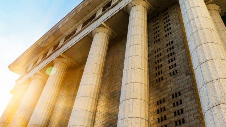 Columns of a court house