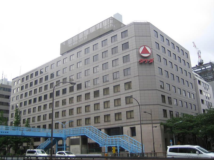 Takeda Pharmaceutical Osaka Office