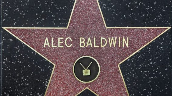 Alec Baldwin's New Role: Hip Replacement Patient