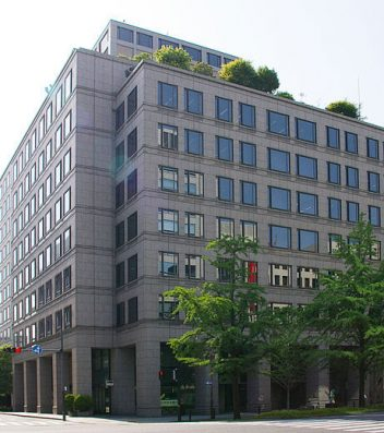 Takeda Pharmaceutical Building