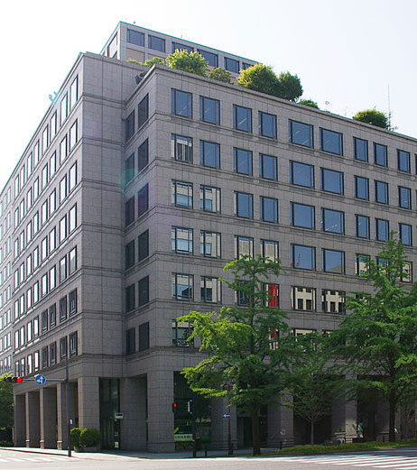 Takeda Pharmaceutical Building